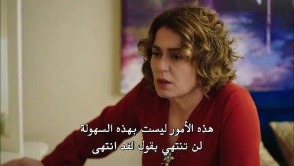 مسلسل فضيلة وبناتها  الموسم الثاني الحلقة 42 كاملة القسم 2 مترجمة للعربية