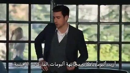 مسلسل فضيلة وبناتها الحلقة 21 القسم الثاني مترجم للعربية