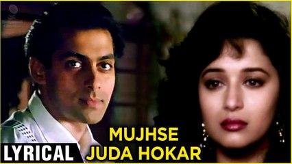 Mujhse Juda Hokar - Lyrical Song   Salman Khan & Madhuri Dixit   Hum Aapke Hain Koun   Rajshri Hits