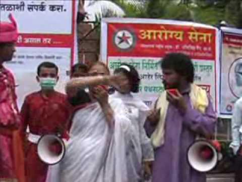Swine Flu in Pune