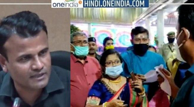 जानिए कौन हैं IAS शैलेश कुमार यादव जिन्होंने मैरिज हॉल में घुसकर दूल्हे और पंडित को पीटा