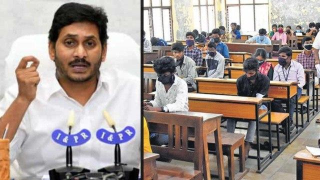 Ys Jagan యాక్షన్ కి లోకేష్ రియాక్షన్ | విద్యార్థుల భవిష్యత్తుకి సీఎం భరోసా || Oneindia Telugu