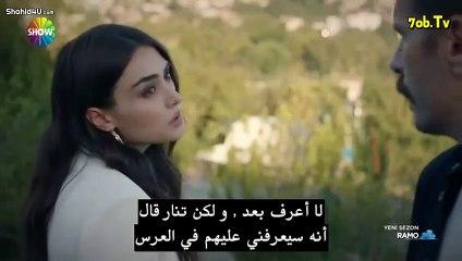 مسلسل رامو الموسم الثاني الحلقة 1 الاولي مترجمة القسم 3