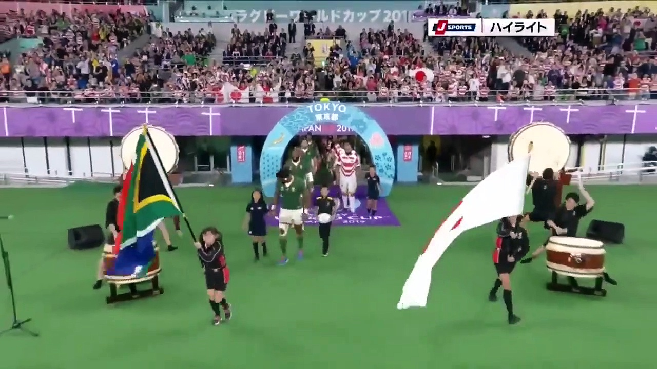 Japan vs South Africa, Rugby World Cup 2019 Quarter final