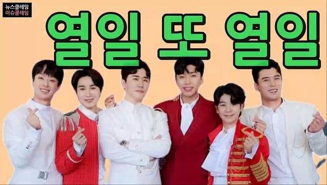 다음 타자 '이찬원'? 미스터트롯 TOP6 열일