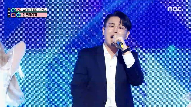 [New Song] Sinchontiger - WON'T BE LONG, 신촌타이거 - 원트 비 롱 Show Music core 20210501