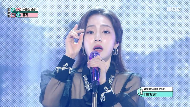 [Comeback Stage] HONGJA - Glass of Tears, 홍자 - 눈물의 술잔 Show Music core 20210501