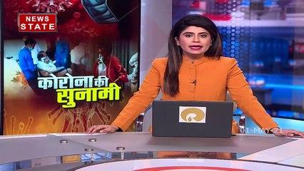 Madhya Pradesh: कोरोना ने तोड़े तमाम ग्लोबल रिकॉर्ड, देश में एक दिन में 4 लाख नए केस, 3523 की मौत