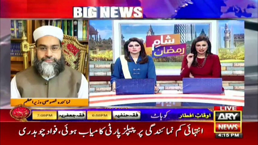 Government, religious, political leaders should sit together and find a solution, Allama Tahir Ashrafi