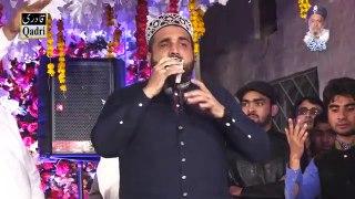 Ik main Hi nhi un par -- Rok laiti hai ap ki nisbat -- Qari Shahid Mehmood qadri 2021
