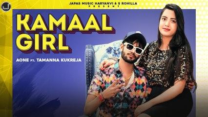 Kamaal Girl   Aone   Haryanvi Song 2021   Japas Music