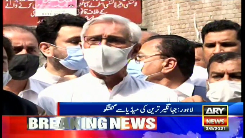 Jahangir Tareen, son's bail extended until May 19