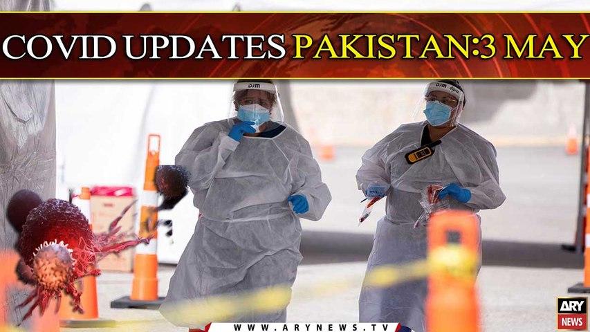 CORONA UPDATES PAKISTAN: 3 MAY | ARY News |