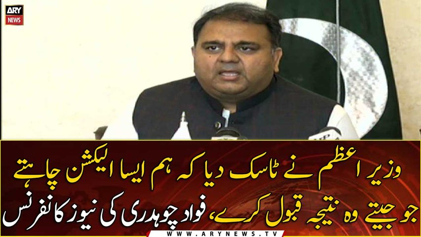 Federal Minister Fawad Chaudhry's News Conference | 3rd MAY 2021 | ARY News