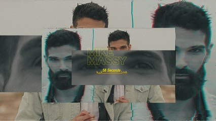 Mike Massy - 58 Seconds - ( English Version )
