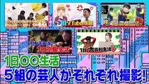 芸人動画チューズデー 動画 2021年5月4日