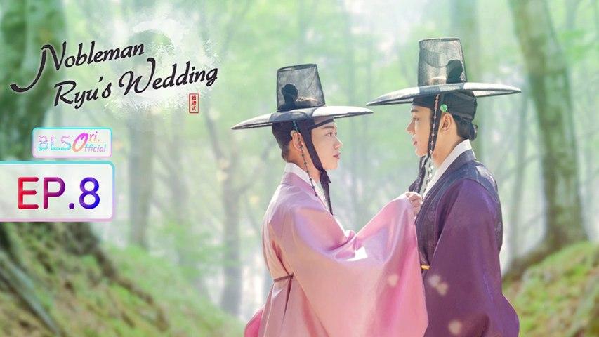 Nobleman Ryu's Wedding EP8 (FINAL EP) ENG ซับไทย Hindi  German  France  Malay Italian Indo Arabic Chinese CC