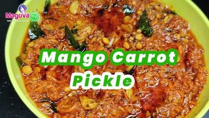 Mango Carrot turumu Pachadi Recipe | Grated Mango Carrot Pickle | Maguva TV