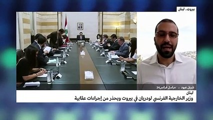 ما هو برنامج زيارة لودريان إلى لبنان؟