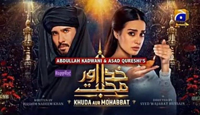 Khuda Aur Mohabbat Season 3 Episode 14 - 14th May 2021 - HAR PAL GEO