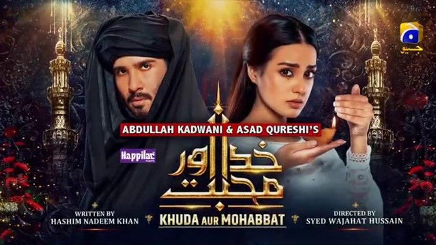 Khuda Aur Mohabbat - S 3 EP 14 - 14th May 2021