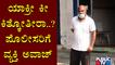 Police Take A Man To Custody For Questioning Their Duty In Mandya