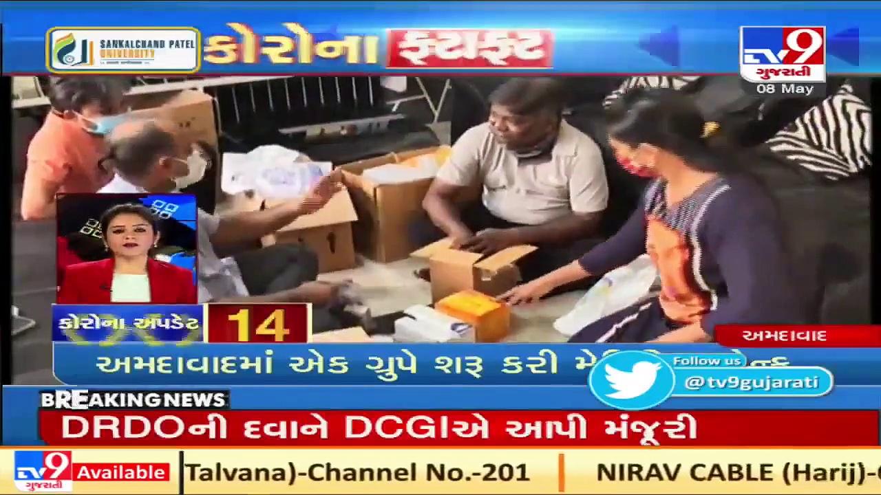 Top Coronavirus news stories from Gujarat _ 8_5_2021 _ TV9News