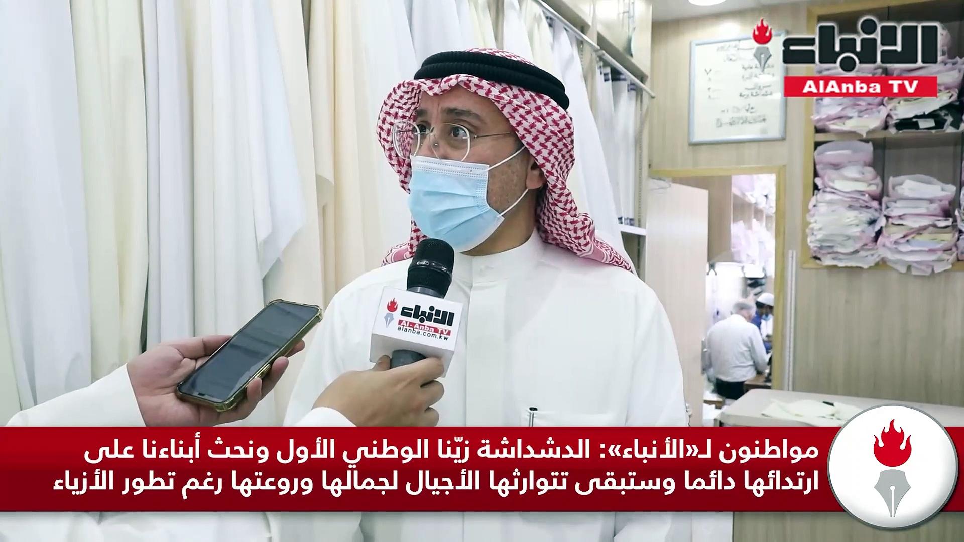 «الدشداشة» رمز للهوية الكويتية رغم «كورونا» وتطورات الموضة