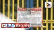 Revocation ng business permit ng 'Gubat sa Ciudad' resort, naihain na; Caloocan LGU, sasagutin ang gastos sa RT-PCR tests ng mga pumunta sa resort