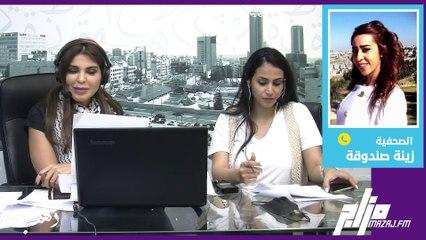 الصحفية زينة صندوقة في مداخلة ضمن التغطية الخاصة تحت شعار انقذو #حي_الشيخ_جراح  10-5-2021
