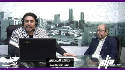 دولة طاهر المصري ضيفنا في ... في مداخلة ضمن التغطية الخاصة تحت شعار انقذو #حي_الشيخ_جراح  10-5-2021