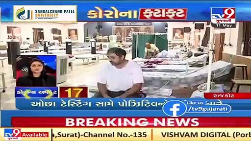 Top Coronavirus news stories from Gujarat _ 11_5_2021 _ TV9News