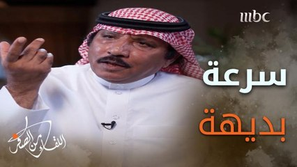 """كيف فك #خالد_الحميدان لغز """"جريمة عريجة"""""""