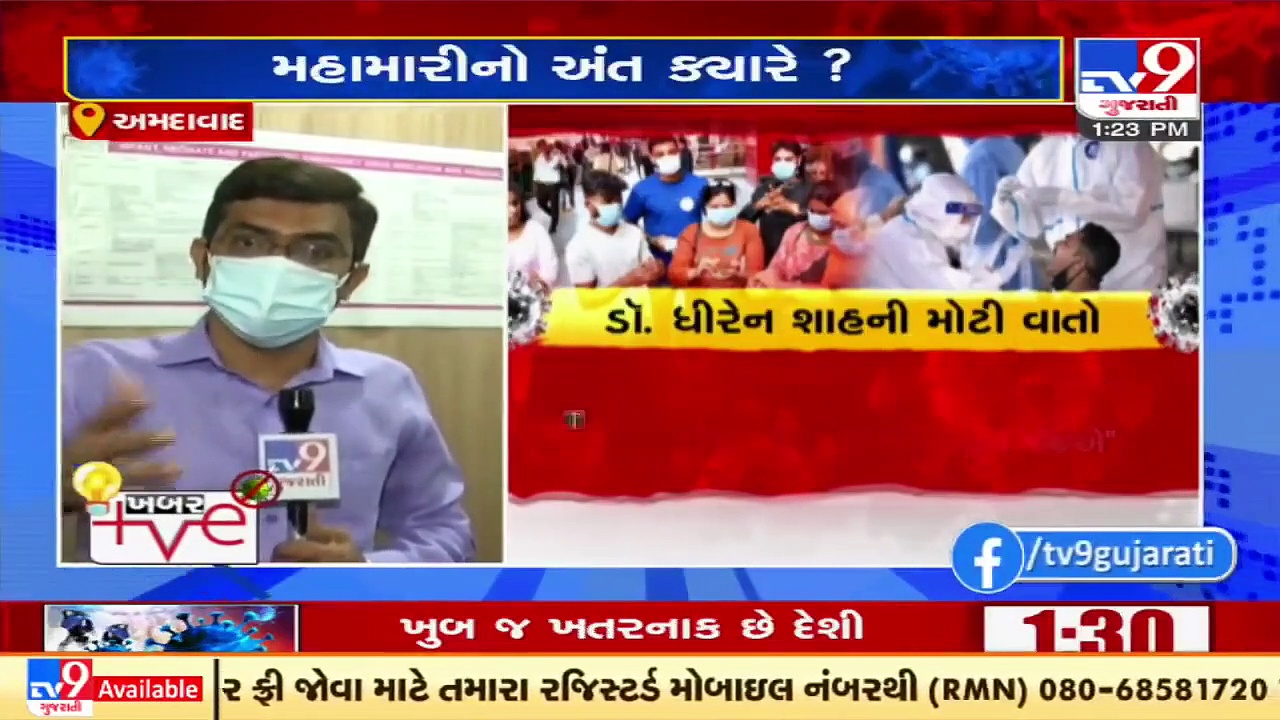 Hear from Dr. Dhiren Shah, Director CIMS Ahmedabad over prevention of Covid-19 spread _ TV9News