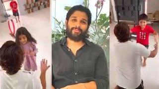 ಕೊರೊನಾ ನೆಗೆಟಿವ್ ವರದಿ ಬಂದ ತಕ್ಷಣ ಮಕ್ಕಳನ್ನು ಕಂಡ ಅಲ್ಲು ಅರ್ಜುನ್ ಫುಲ್ ಹ್ಯಾಪಿ | Filmibeat Kannada