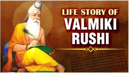महर्षि वाल्मीकि की जीवन कथा   Life Story Of Adikavi Valmiki Rushi   How did Valmiki become Rishi?