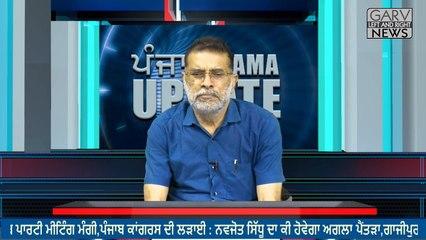 Punjab Congress Battle 2021_ Navjot Singh Sidhu - SAD President Daljit Singh Cheema -Punjab Politics