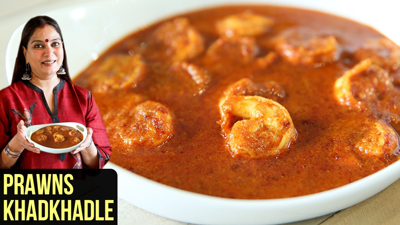 Prawns Khadkhadle Recipe | How To Make Garlic Prawns Curry | Prawn Recipe By Smita Deo