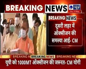 अलीगढ़ के दौरे पर UP के CM योगी, अधिकारियों और डॉक्टरों के साथ बैठक कर हालात की ली जानकारी