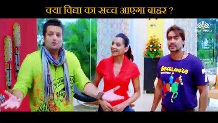 Vidya truth will be revealed or not Scene   All the Best: Fun Begins (1991)     Sanjay Dutt     Ajay Devgn     Fardeen Khan     Bipasha Basu     Mugdha Godse    Ashwini Kalsekar   Bollywood Movie Scene  