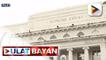 House Speaker Velasco, tiniyak ang patas na pagdinig sa impeachment complaint vs. SC Associate Justice Leonen