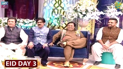 Salam Zindagi   EID SPECIAL DAY 3   Comedians Special   ARY Zindagi