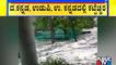 Cyclone Tauktae To Hit Kerala Tomorrow; Heavy Rains To Lash In Karnataka