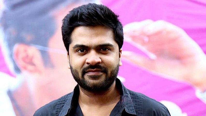 Simbu Ko Movie Leaked scenes (Tamil)