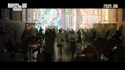 영화 [체르노빌 1986]