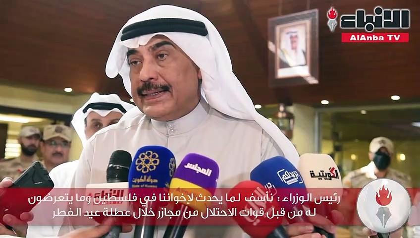 سمو رئيس مجلس الوزراء الشيخ صباح الخالد  قام بزيارة إلى قاعدة محمد الأحمد البحرية في منطقة الجليعة