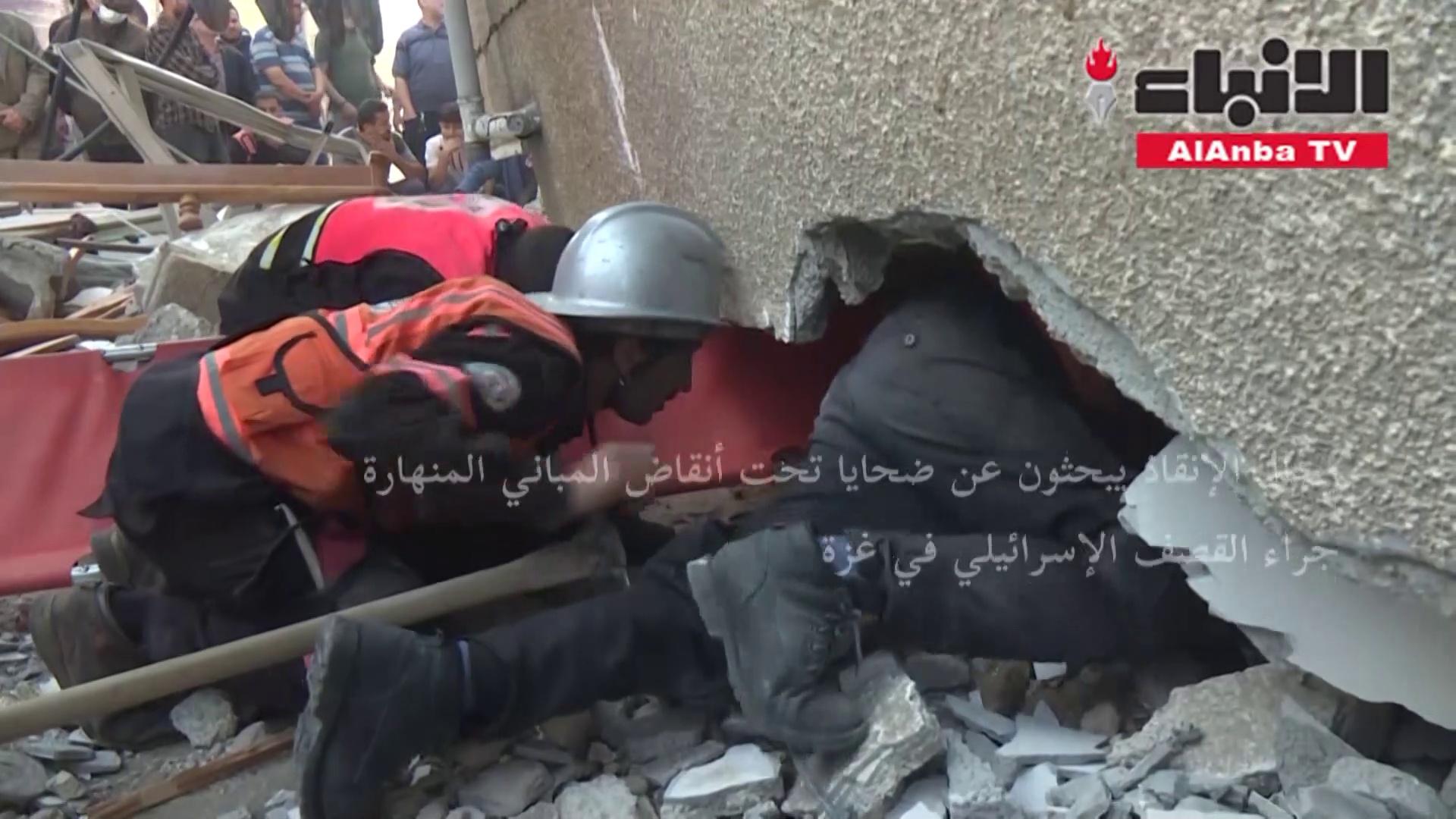 رجال الإنقاذ يبحثون عن ضحايا تحت أنقاض المباني المنهارة جراء قصف قوات الاحتلال في غزة
