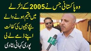 Wo Pakistani jis ne 2005 k Zalzalay mei Yateem hony waly bachy bachion ki kafalat apny zima le li