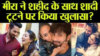 Mira Rajput ने Finally किया खुलासा, बताया Shahid Kapoor से शादी टूटने की वजह ? | FilmiBeat
