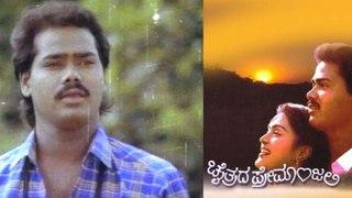 ಅಮಿತಾಬ್ ಬಚ್ಚನ್ ಎದುರು ರಘುವೀರ್ ಗೆದ್ದಿದ್ದು ಹೇಗೆ? | Filmibeat Kannada